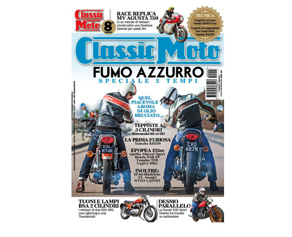 714951_573868_classic_moto_gr